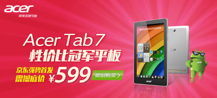Acer Tab 7 oficial imagen