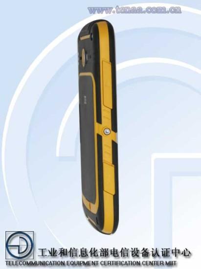 ZTE G601U un Android todo terreno de lado