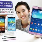 Samsung logra 10 millones de Galaxy Notes vendidas en Corea