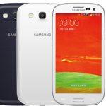 Samsung Galaxy S III Neo+ es presentado oficialmente