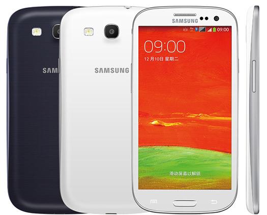 Samsung Galaxy S III Neo+ negro y blanco