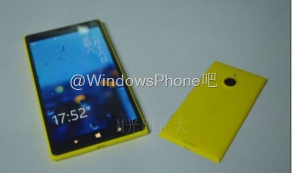 Nokia Lumia 1520 mini junto al Lumia 1520