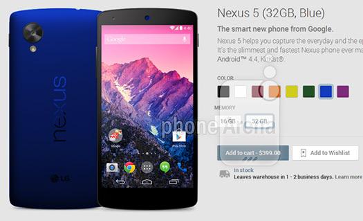 Nexus 5 nuevos colores Azul Blue pequeño
