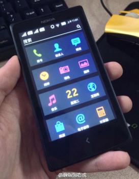 Nokia Normandy con Android prototipo Launcher Kitkat modificado