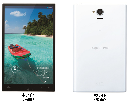 Sharp Aquos Pad SHT22 tablet IGZO con 13 MP