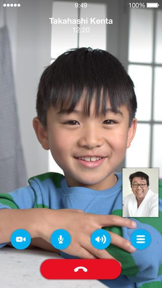 Skype Video Chat HD two-ways