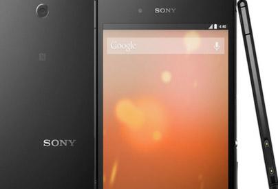 Sony smartphone Google Play Edition