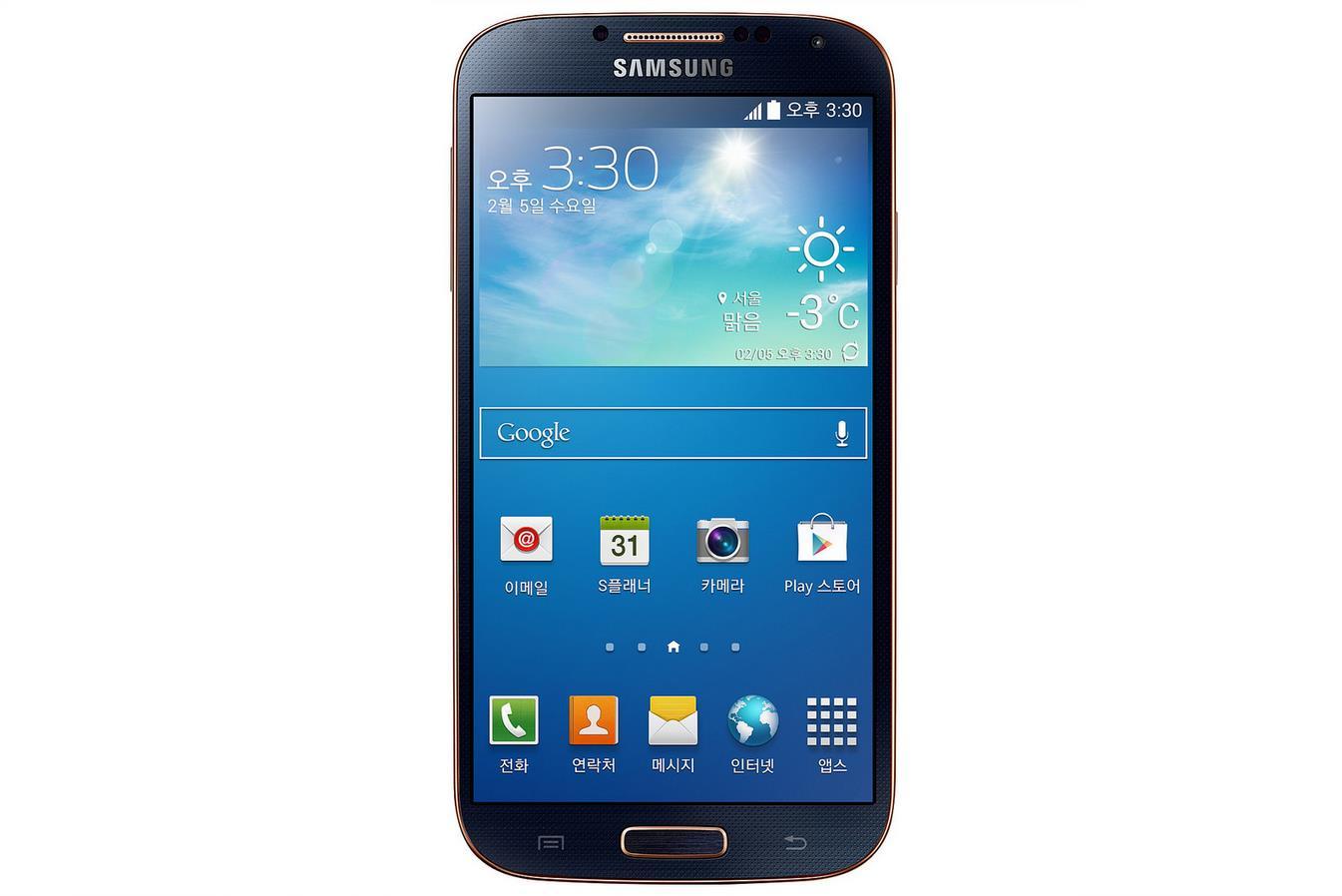 Samsung Galaxy S4 LTE-A Negro profundo pantalla