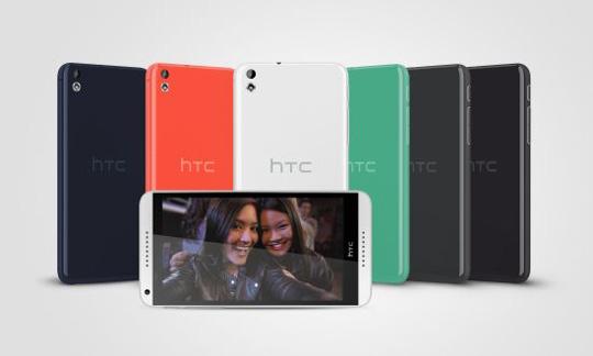 HTC Desire 816 se vendería por menos de 300 dólares en China