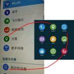 Nueva pantalla confirma nuevos iconos circulares para el Galaxy S5