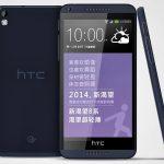 El  HTC A5 / Desire 8 en más imágenes oficiales y especificaciones