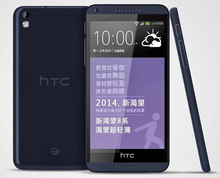 El  HTC A5 Desire 8 color azul  púrpura