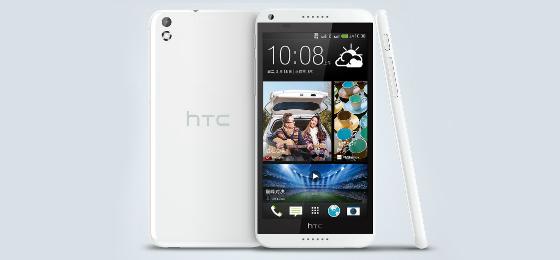 El HTC A5 Desire 8 color blanco