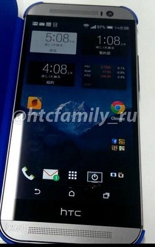 HTC M8 (One 2) nuevas imágenes pantalla con protector