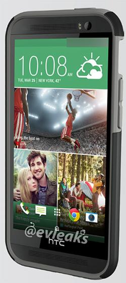 HTC M8 One 2 con cubierta protectora imagen oficial de prensa