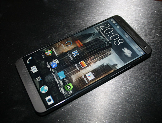 HTC M8 (One 2) fotos rumor en directo