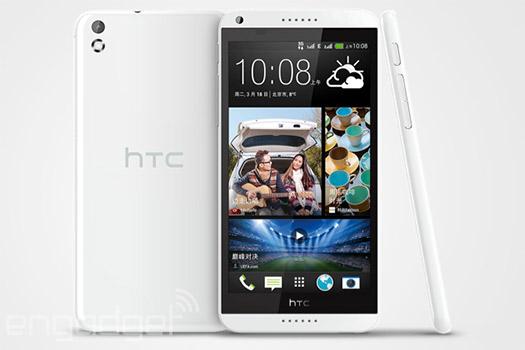 HTC Desire 8 series phablet