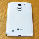 El  LG G Pro  2 se confirman grandes especificaciones en benchmarks