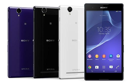 Sony Xperia T2 Ultra colores en México