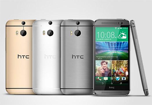 El HTC One (M8) oficial colores Oro, Plata y gris