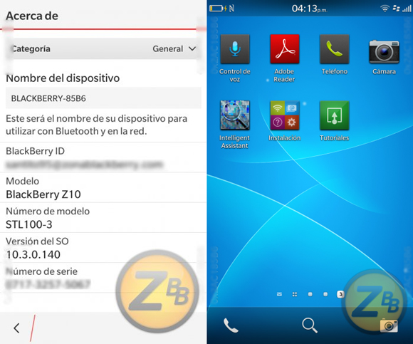 BlackBerry 10.3 home opciones