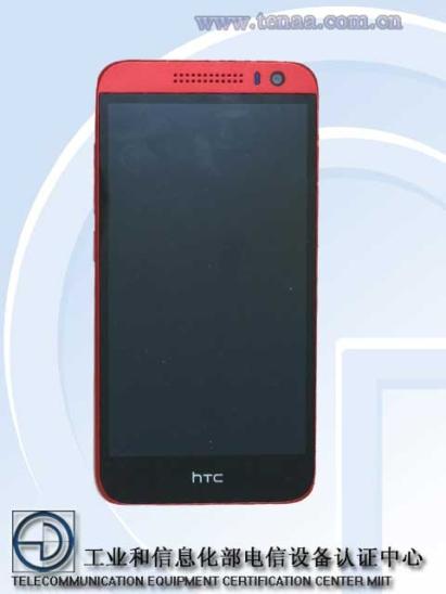 "HTC Desire 616 Tenaa pantalla de 5"" HD"