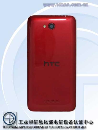 HTC Desire 616 Tenaa cámara 8 MP