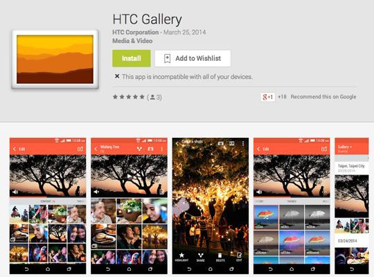 app htc gallery