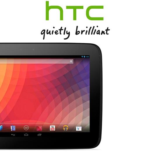 HTC Nexus tablet no oficial