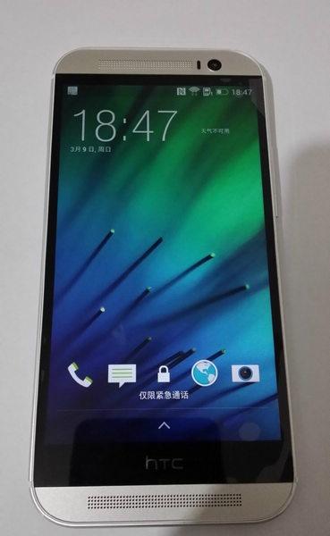 El Nuevo HTC One 2014  (M8) pantalla filtración