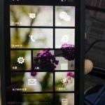 Nokia Lumia 630 más fotos y especificaciones aparecen