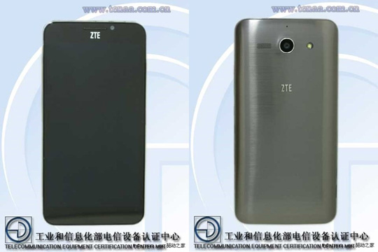 ZTE Grand S II tendría 4 GB de RAM