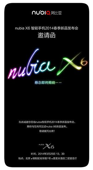 ZTE Nubia X6 25 de marzo invitación