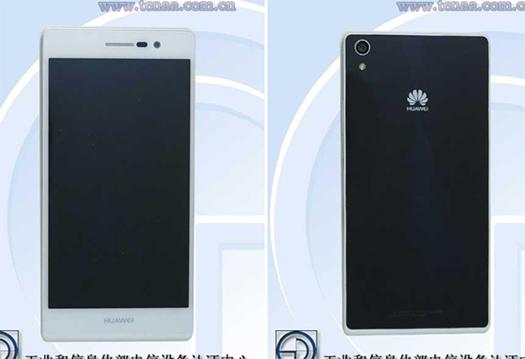 Huawei Ascend P7 registro TENAA cámara trasera y pantalla