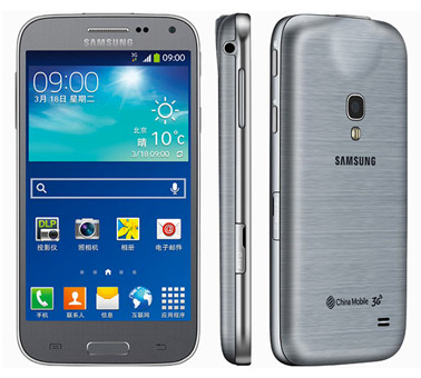 Samsung Galaxy Beam 2 desde China