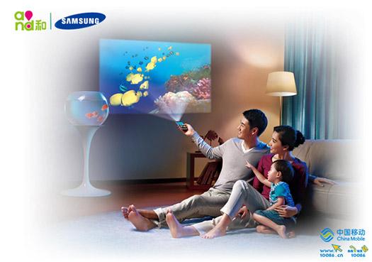 Samsung Galaxy Beam 2 desde China mini Proyector