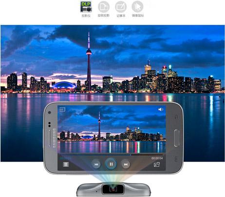 Samsung Galaxy Beam 2 con mini Proyector profesional