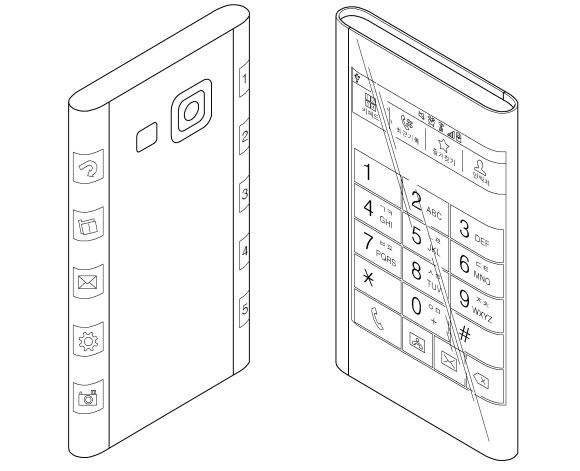El Samsung patente de pantalla curva que podría ser del Note 4