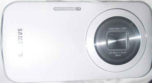 El Samsung Galaxy S5 Zoom en primer imagen filtrada