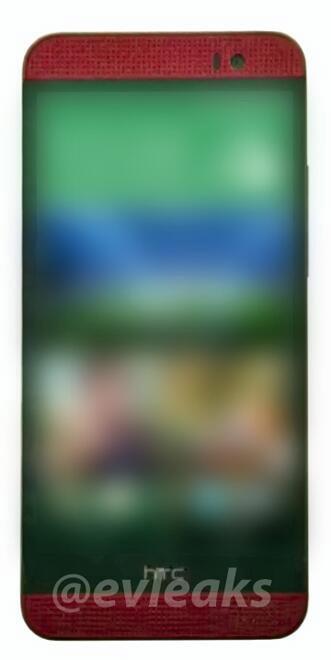 HTC One M8 Ace filtrada