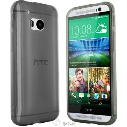 El HTC One M8 mini imagen sin Duo Camera pero con Flash Dual