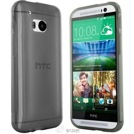 El HTC One M8 mini imagen sin Duo Camera pero con Flash Dual