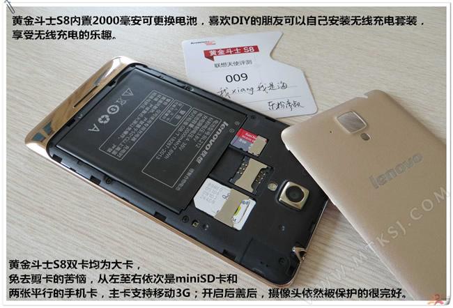 Lenovo Golden Warrior S8 en directo True Octa Core sin tapa Doble SIM