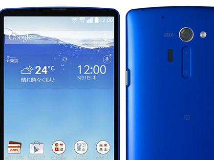 El LG G3 en nueva filtración con cámara de 16 MP