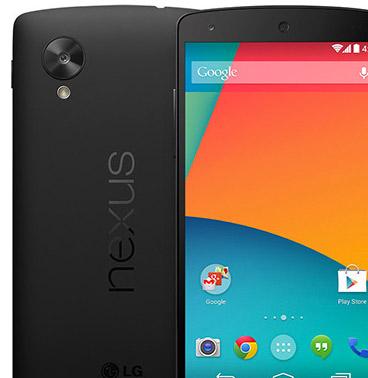 Nexus camera app