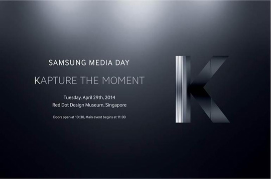 "Galaxy S5 Zoom podría ser presentado en evento ""Kapture the Moment"" de Samsung"