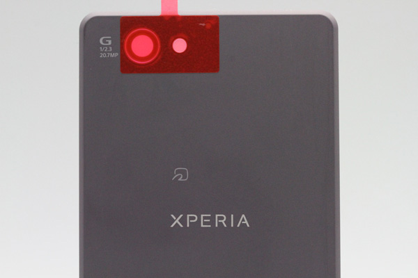 Sony SO-04F Altair registro FCC cubierta trasera color negro detalle