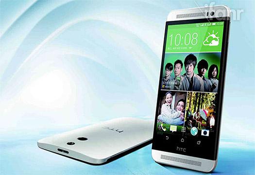 HTC One M8 Ace Vogue