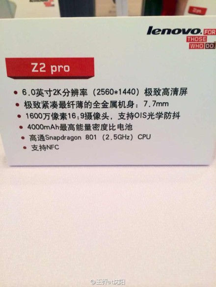 Lenovo Vibe Z2 Pro especificaciones