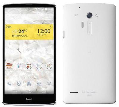 LG Isai FL G3 japonés color blanco